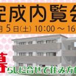 hhh8998-北名古屋-ラピュタMS8-01