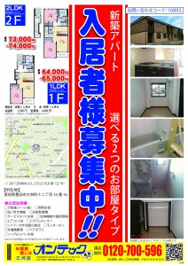 9750-三河-シャルマンドルフ-01